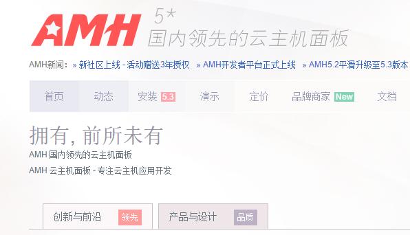 AMH装逼版:AMH – ZB By:梦月酱