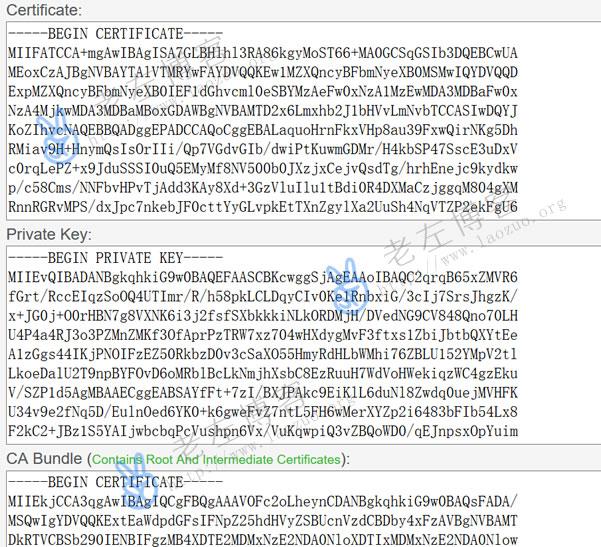 SSL证书文件申请成功