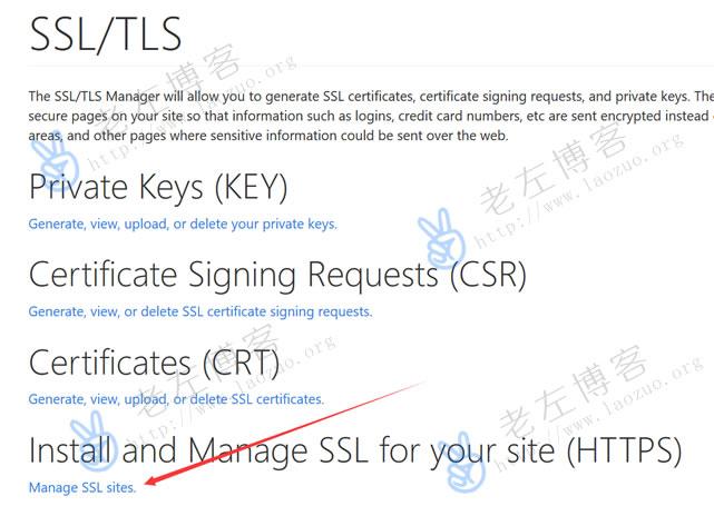 管理站点SSL证书