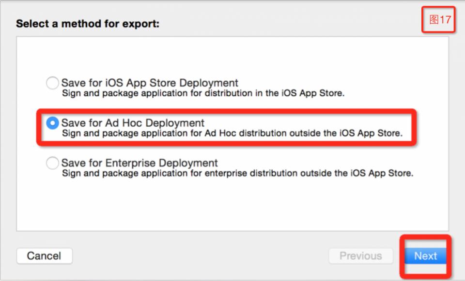 苹果企业账号打包发布APP流程详解