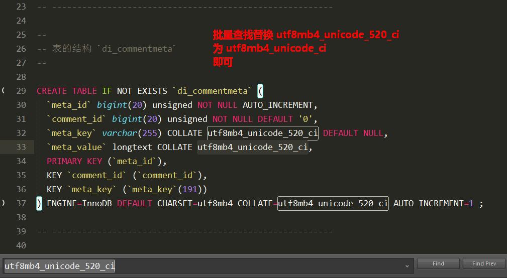 WordPress 导入数据库报错 Unknown collation: utf8mb4_unicode_520_ci 的解决办法