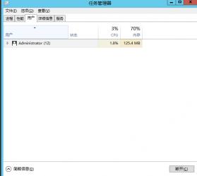 Windows Server 2008 R2修改远程桌面连接数-走客