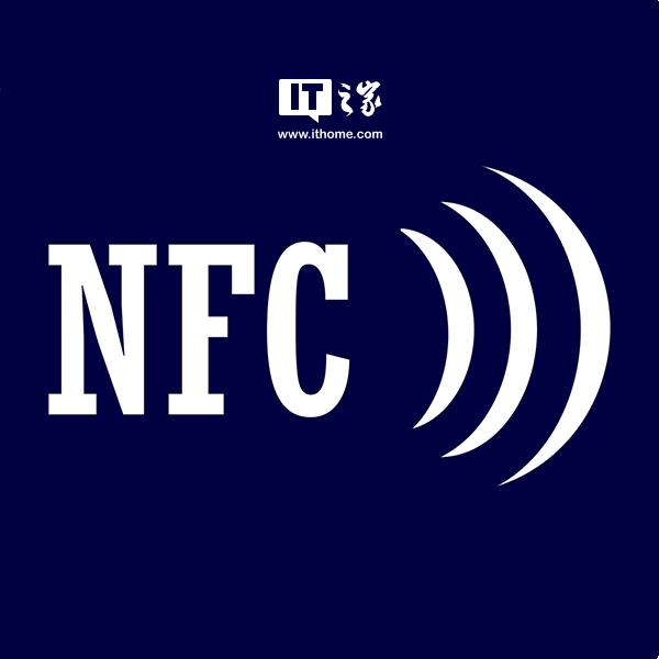 小米手机NFC怎么用?手把手教你