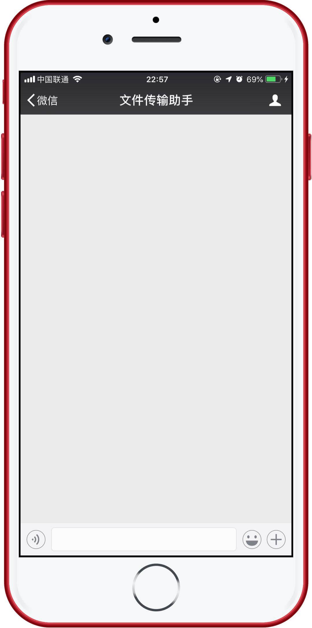 workflow规则-iPhone带壳截图规则-走客