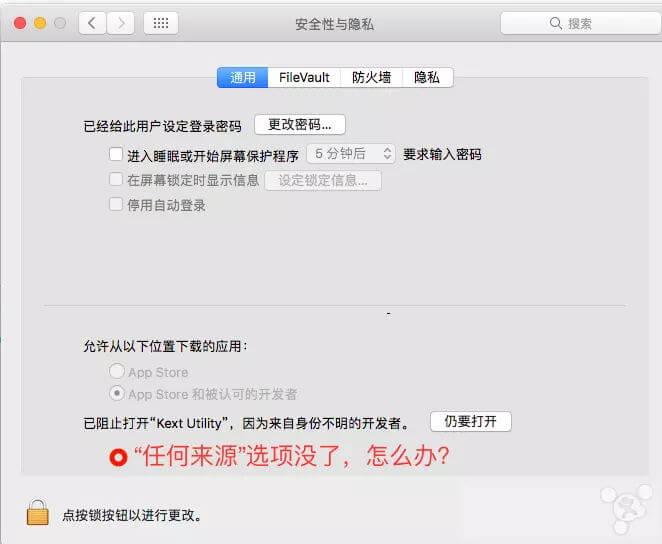 解决下载的软件在Mac下提示损坏打不开或扔进废纸篓工具