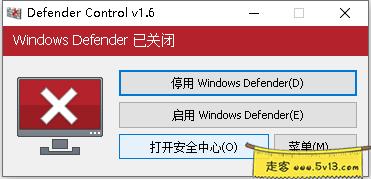 Defender Control v1.6 一键开启/关闭WD