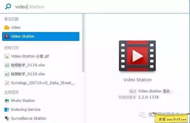 群晖nas使用教程0:Video Station第三方解码器FFMPEG - 群晖教程