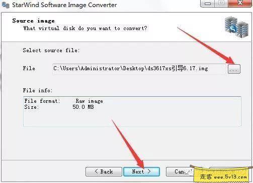 黑群晖安装教程3:VMware虚拟机安装黑群晖 群晖教程 第2张