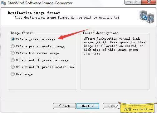 黑群晖安装教程3:VMware虚拟机安装黑群晖 群晖教程 第3张