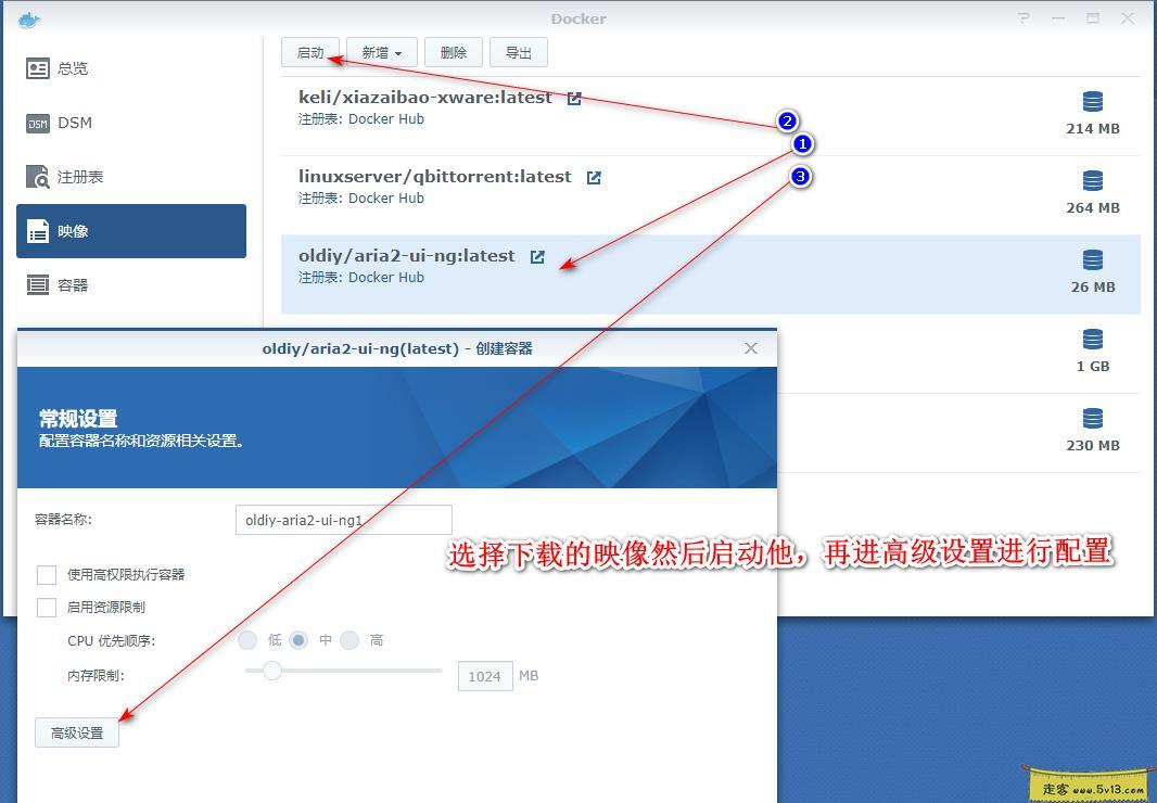 群晖nas使用教程20:Docker安装Aria2 群晖教程 第2张