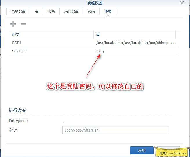 群晖nas使用教程20:Docker安装Aria2 群晖教程 第3张