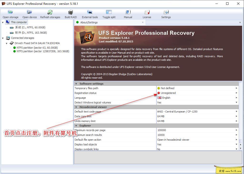 群晖nas使用教程25:Windows系统读取群晖文件 群晖教程 第3张