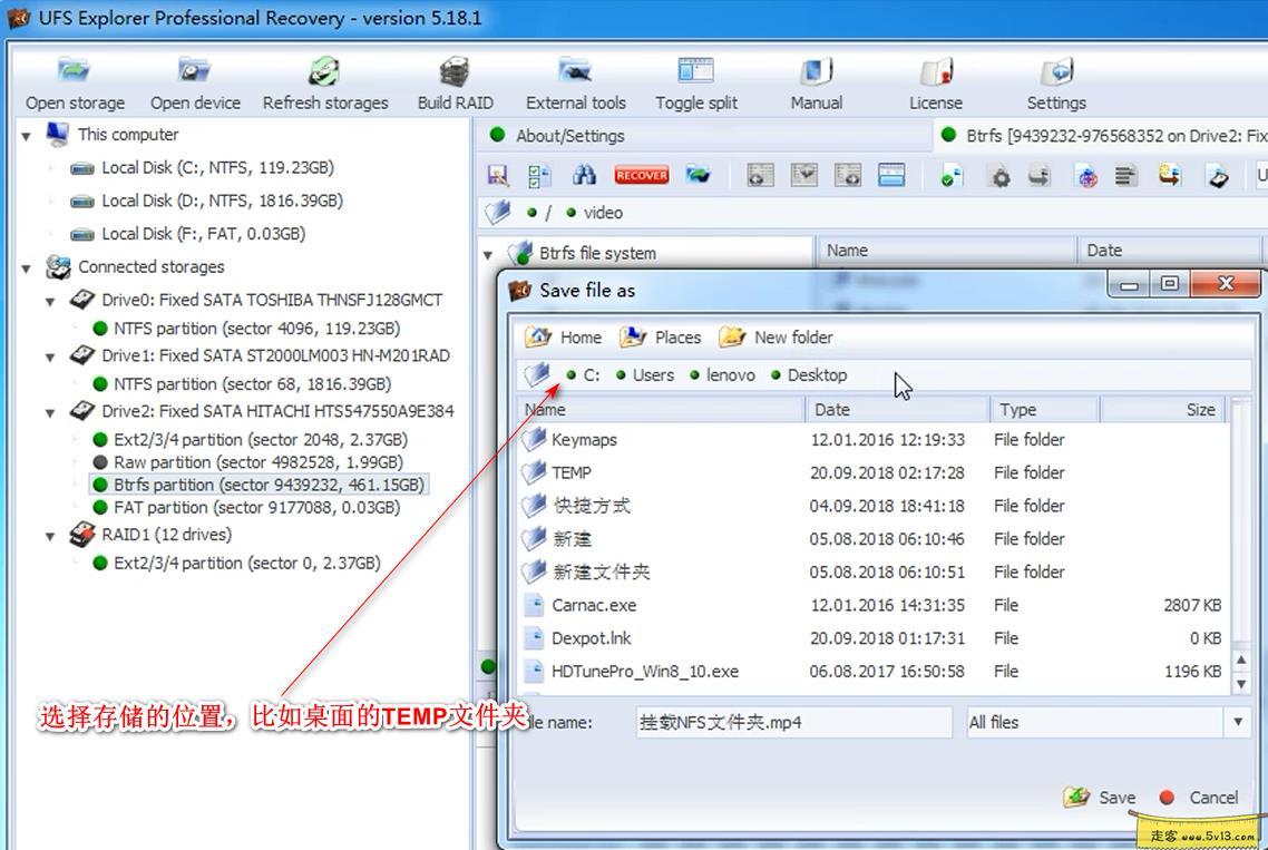 群晖nas使用教程25:Windows系统读取群晖文件 群晖教程 第7张