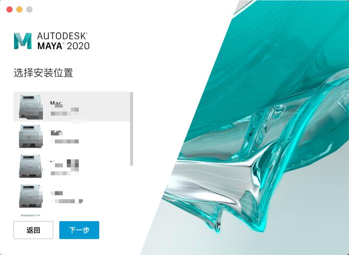 Maya 2020.1 Mac中文破解版