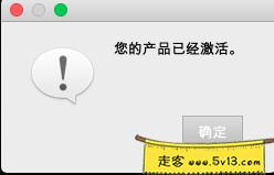 CorelCAD 2020 Mac中文破解版