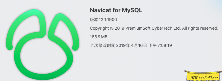 Navicat for MySQL 12.1.19 Mac中文破解版