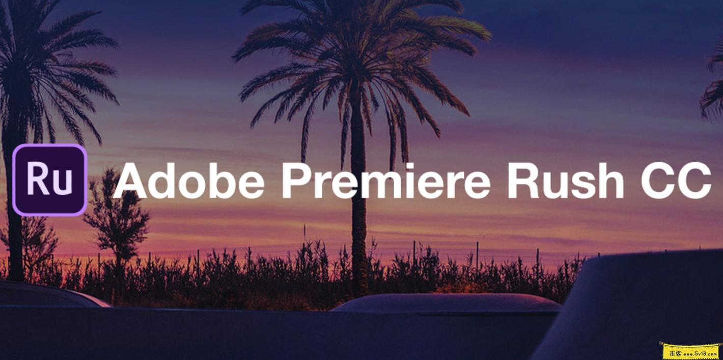 Adobe Premiere Rush 1.5.8 Mac中文破解版