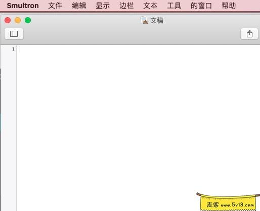 Smultron 12.1 Mac破解版