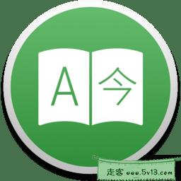 Translatium 13.0.2优秀的在线翻译工具