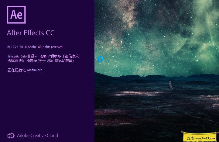 Adobe After Effects 2020 17.1.2 Mac中文破解版