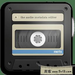 Meta 1.9.6 音频元数据音乐标签信息编辑器