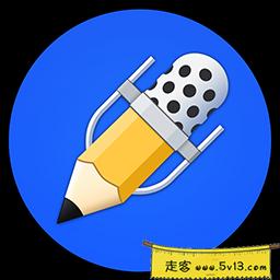 Notability 4.2.4 Mac中文破解版