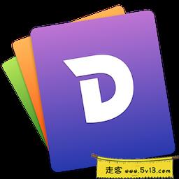 Dash 5.1.7 Mac破解版
