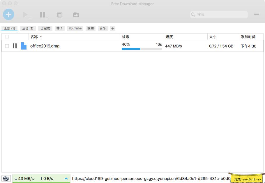 使用FDM在本站获取全速下载
