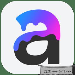 Art Text 4.0.1 Mac破解版