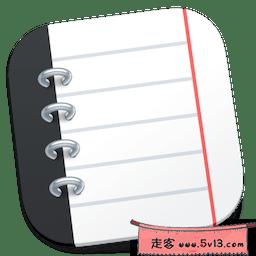 Notebooks 2.2 文档管理和日程备忘工具
