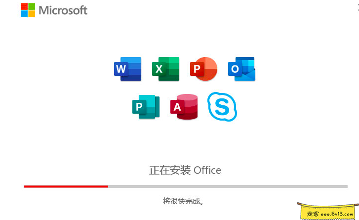 office2019Visio/Project Windows破解版