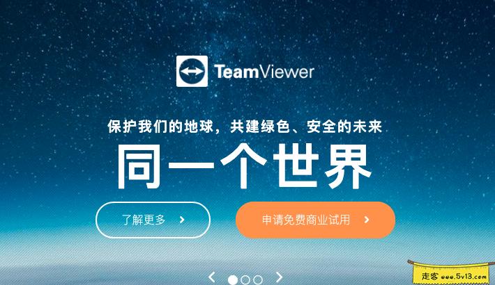 使用teamviewer获取本站远程帮助