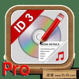 Music Tag Editor Pro 5.4.0 音频文件标签编辑