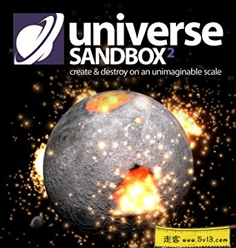 宇宙沙盘2(Universe Sandbox2)体验行星间撞击的刺激冒险吧 中文版