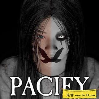 《安抚》 Pacify 经典动作恐怖冒险游戏 Mac中文版