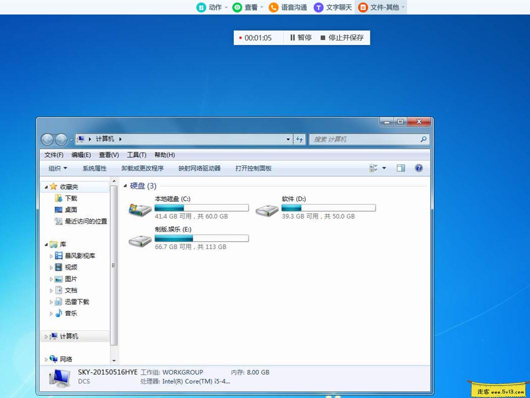说下最近很火的todesk-一款替代teamviewer的远程控制软件