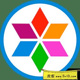 MacCleaner Pro 2.1 系统综合清理应用