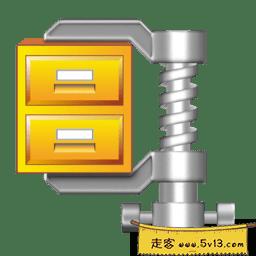 WinZip 8.0.5151 压缩工具
