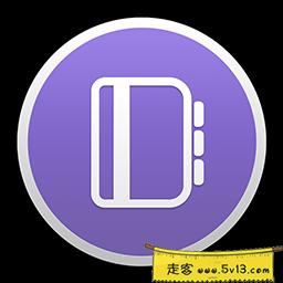 Outline 3.24.0 Mac中文破解版