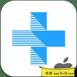 Apeaksoft iOS Toolkit 1.1.70.97915 苹果数据恢复工具