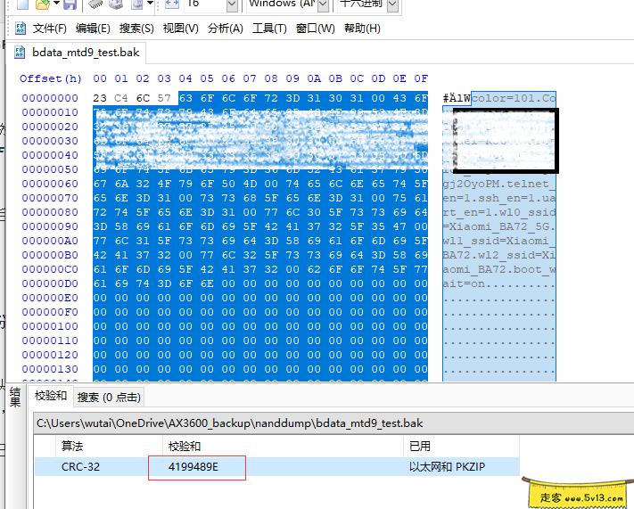 AX3600 永久开启telnet-ssh