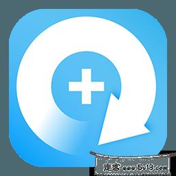 MacClean360 4.8 系统清理工具