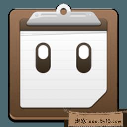 Pastebot 2.3.2 剪切板管理器