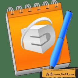 EazyDraw 9.7.2 Mac破解版