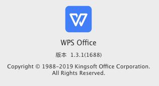 WPS2019特殊版本-懂的赶紧下载