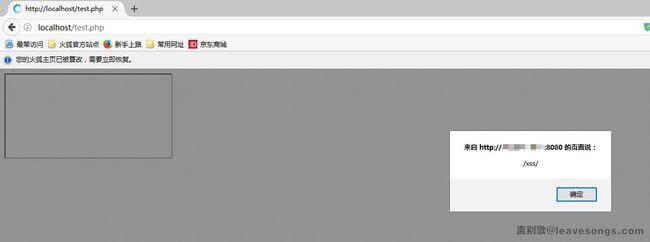 三个案例看Nginx配置安全