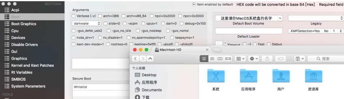 黑苹果跳过四叶草选择的界面直接进Mac系统-走客